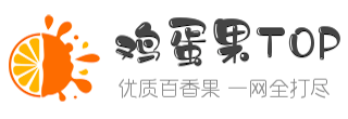 鸡蛋果TOP logo